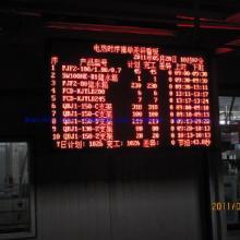 东明县电子屏;东明县会员卡系统;东明县无线监控;东明县无线网络;