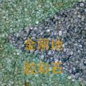 上海墙面水刷石图片