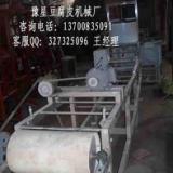 供应贵州全自动豆腐皮机