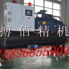 供应螺杆式冷水机-螺杆式冷水机价格-螺杆式冷水机厂家