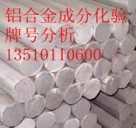 供应深圳塑料PA66化验纤维含量公司找韩S  深圳园林绿化工程土壤检测中心图片