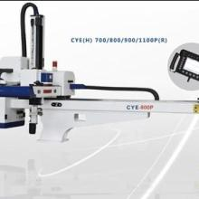 供应机械手臂批发/生产两轴伺服横走机械手臂批发批发