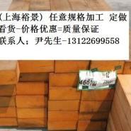 山东红雪松板材价格图片