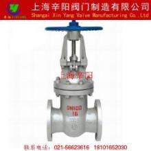 供应用于流动阻力的闸阀  铸钢闸阀生产厂家  闸阀生产厂家批发