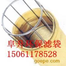 供应防水玻纤针刺毡