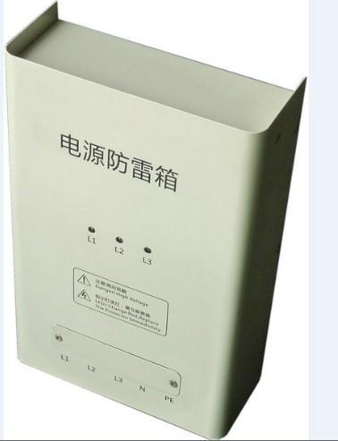 供应380电力配电柜防雷箱LA-X80K-4L