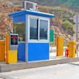 供应远距离停车管理系统,远距离停车管理系统报价,远距离停车管理系统厂