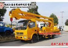 邓州市江铃16米高空作业车图片,楚胜20米高空作业车价格