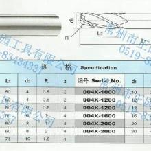 供应用于IT行业 模具制造的内冷钻.阶梯钻.波纹铣刀.成型刀批发