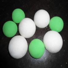 厂家供应EVA球,泡沫球,玩具球,厂家直销EVA玩具球,彩虹球厂家直销EVA玩具球EVA彩虹球批发