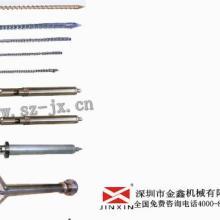 东莞注塑机螺杆。深圳注塑机SKD61料筒螺杆。金鑫开拓创新。领先行业图片
