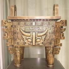 南平铜宝鼎批发,铜宝鼎厂家,铜宝鼎厂商、铜宝鼎价格、铜宝鼎