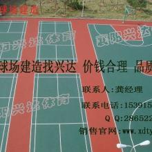 供应襄阳球场材料襄阳球场材料供应厂家篮球场材料图片