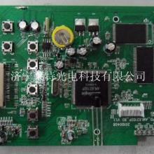 供应安全光幕/安全继电器的焊接加工
