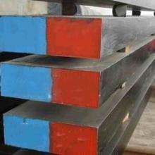 供应用于塑胶模具的718H抚顺特钢精料深加工