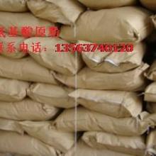 供应用于生产肥料|生产叶面肥|生产滴灌肥的国内最大农用氨基酸生产厂