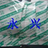 潮州食品保鲜剂