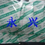 东莞月饼脱氧剂图片
