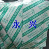 广东月饼脱氧剂