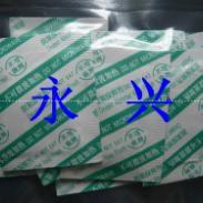 武汉食品保鲜剂图片