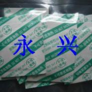 东莞食品保鲜剂图片
