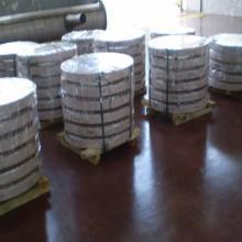供应进口304不锈钢带 进口不锈钢卷带批发