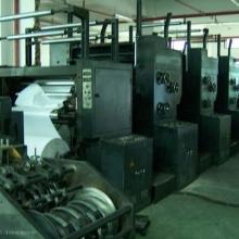 供应北人2880轮转印刷机