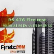 BS476-7建筑材料阻燃防火测试图片