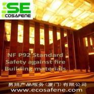 建筑材料M等级防火测试图片