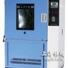 江苏低气压试验箱LRHS-101价格表