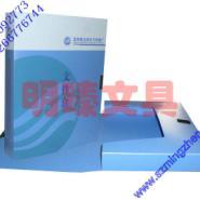 订做塑料文件盒图片