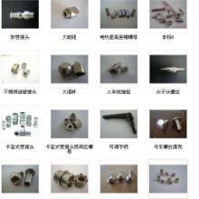 供应不锈钢电器螺丝,深圳不锈钢电器螺丝厂商,深圳不锈钢电器螺丝报价