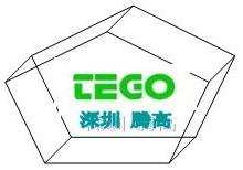 供应ETC电子标签卡/微波读卡器