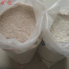 供应干制长石粉水制长石粉