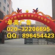 活动双龙拱门订做庆典拱门制作厂图片