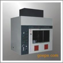 供應漏電起痕試驗箱圖片