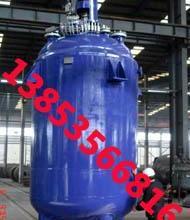 供应烟台搪瓷反应釜 搪瓷反应釜操作规程 价格