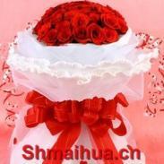 上海白色情人节鲜花图片