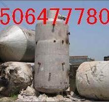 供应二手化工设备,化工设备转让,济宁化工设备供应商