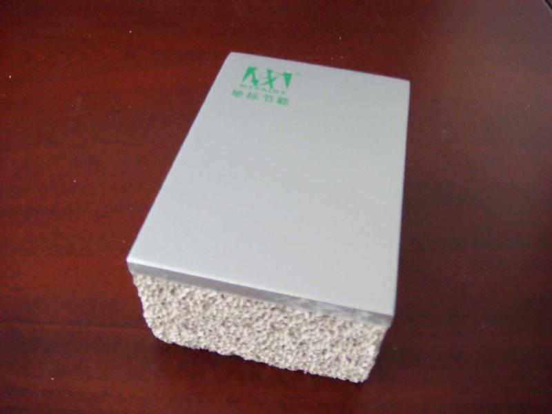 供应隔离防火带A级防火保温材料图片