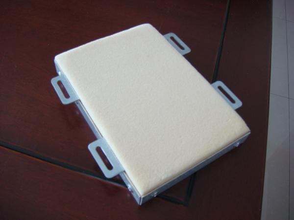 供应铝板一体化板厂家包施工