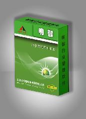 会员刷卡管理软件图片/会员刷卡管理软件样板图 (1)