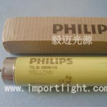 供应黄色荧光灯管
