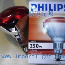 供应进口红外线灯泡