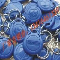 供应湖南长沙钥匙扣卡制造