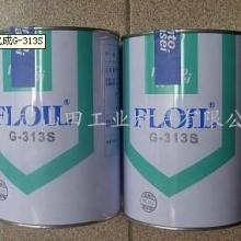 供应关东化成G-313S润滑油