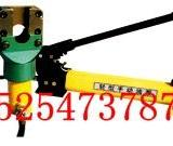 供应FJQ52分离式钢丝绳切断机
