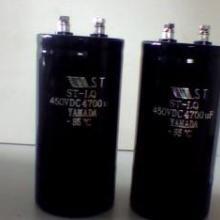控制系统电解电容