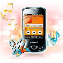 三星S3370 炫酷触屏操作 外观时尚 全触屏设计 轻盈舒适手感图片