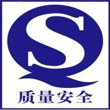云南安全网,云南召开全省保健食品化妆品安全监管工作会议